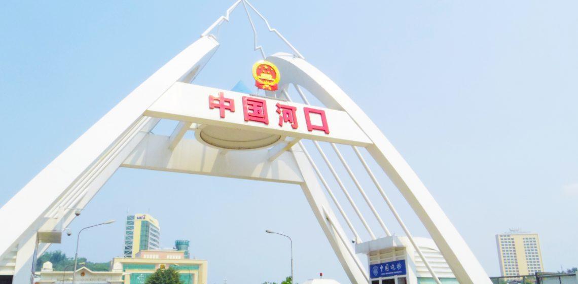 5_26_中国国境_アイキャッチ写真