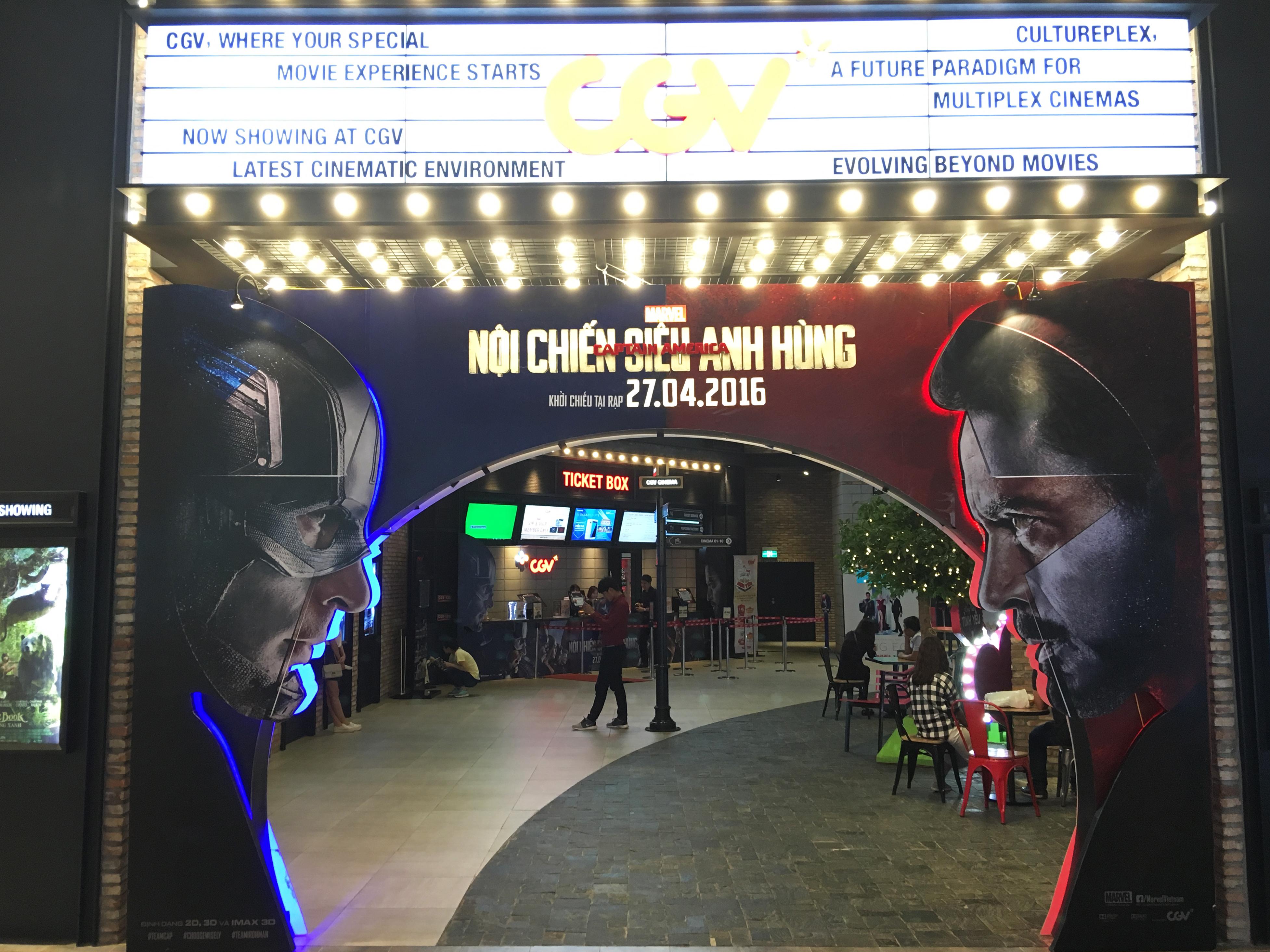 CGV 映画館