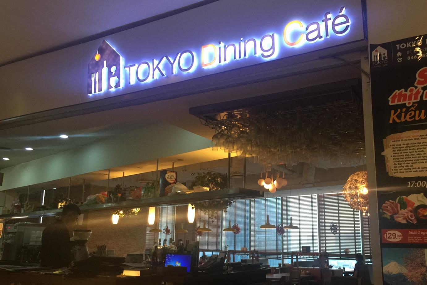 Tokyo Dining Cafe外観