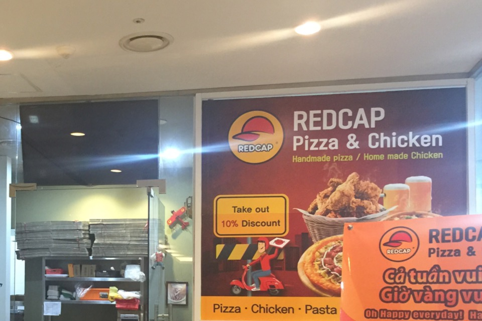 Redcap Pizza外観